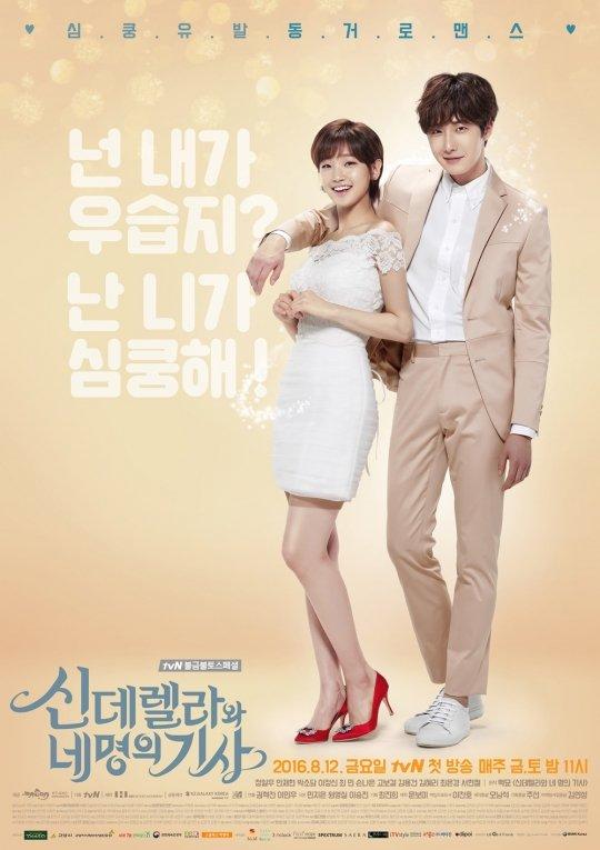 الدراما الكورية Cinderella And Four Knights سيندريلا و