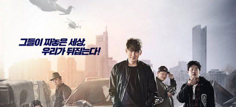 الفيلم الكوري المدينة المُلفقة / Fabricated City مترجم