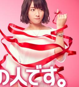 Kogetsu Haruko