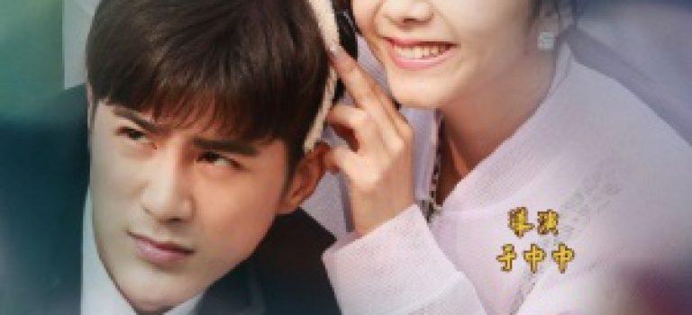 الحلقة 25  من دراما Fox fall in love / ثعلبة تقع في الحب