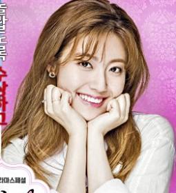 Eun Bong-Hee