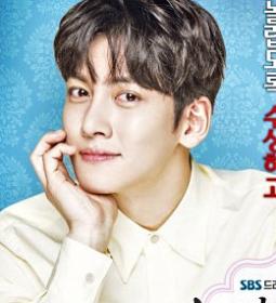 No Ji-Wook