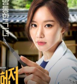Choi Yeon-Kyung