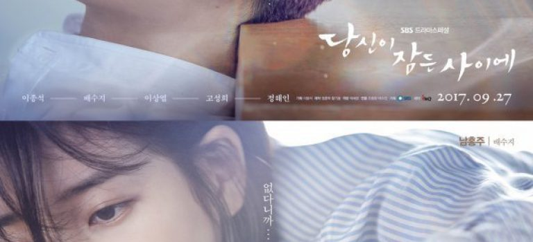 الحلقة 31 من While You Were Sleeping بينما كنتِ نائماَ