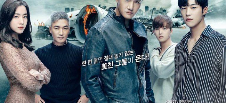 الدراما الكورية : Mad Dog / الكلب المسعور