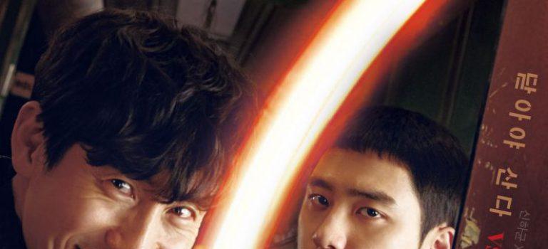 الفيلم الكوري الغرفة رقم 7 / Room No.7 مترجم