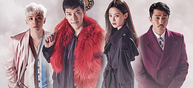 الحلقة 18 من هوا يو جي:ملحمة كورية / A Korean Odyssey