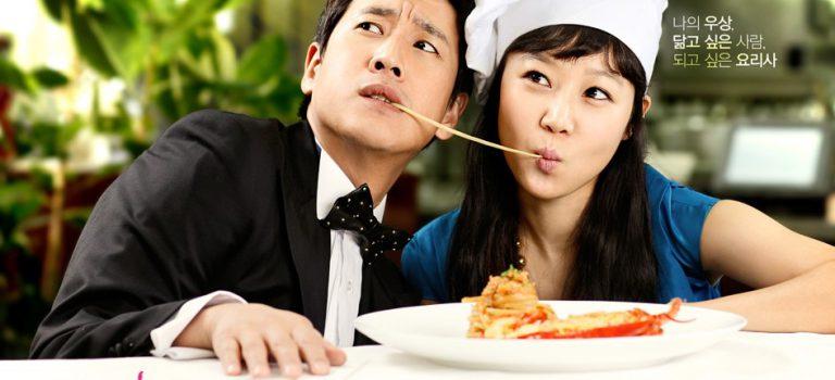 الدراما الكورية باستا / Pasta مترجمة كاملة