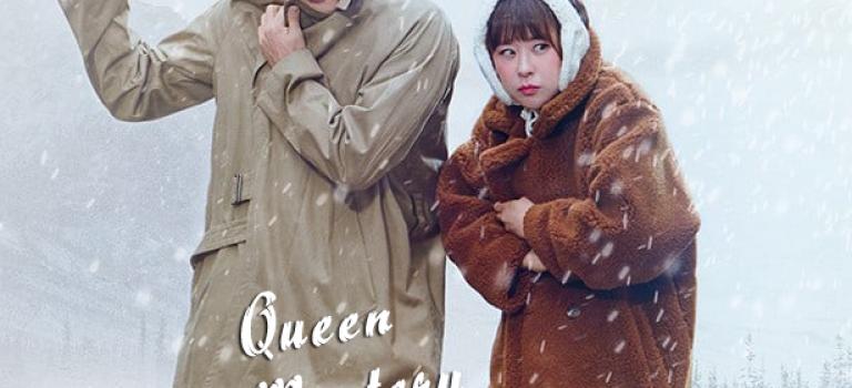 الحلقة  15 Mystery Queen / ملكة الغموض الموسم 2