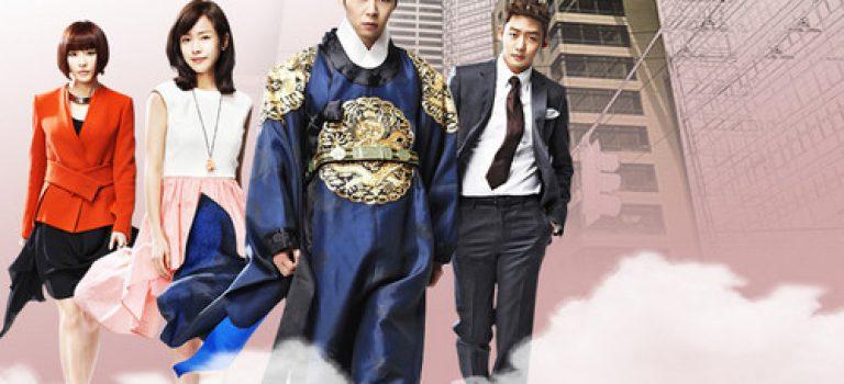الدراما الكورية Rooftop Prince