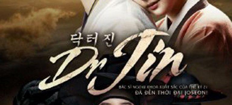 الدراما الكورية Dr. Jin / الطبيب جين