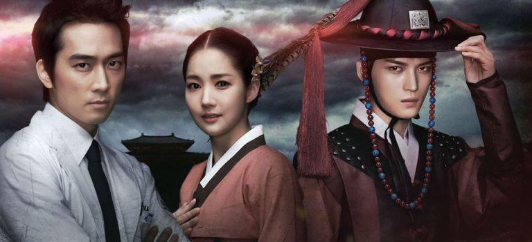 الحلقة 22 و الأخيرة Dr. Jin / متزلج الزمن , الطبيب جين