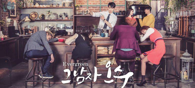 الدراما الكورية That Man Oh Soo  / Evergreen /هذا الرجل اوه سو