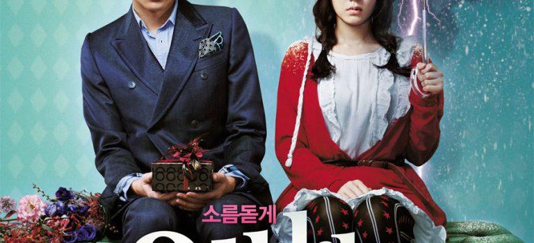 الفيلم الكوري CHilling Romance /Spellbound الرومانسية المخيفة
