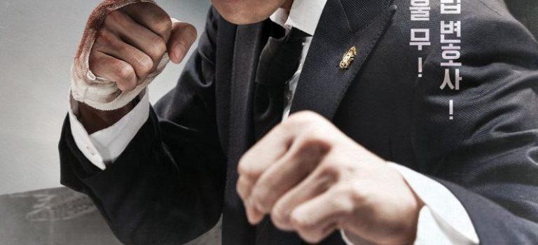 خلف الكواليس: Lawless Lawyer / محامي بلا قانون 1~4 ( متجدد)
