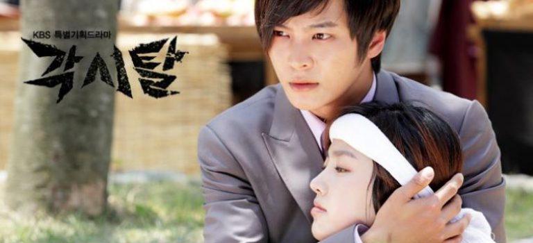 الحلقة 28 والأخيرة من دراما قناع العروس / Bridal Mask