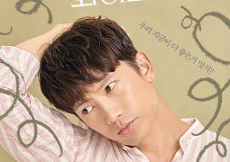 Cha Joo-Hyuk