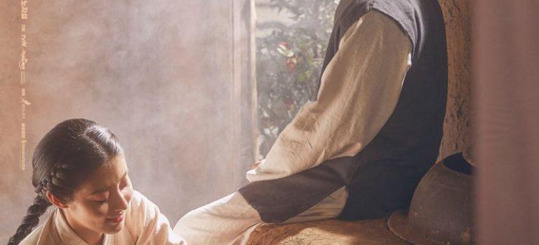 الدراما الكورية :  Hundred Days My Prince / أميري لمئة عام