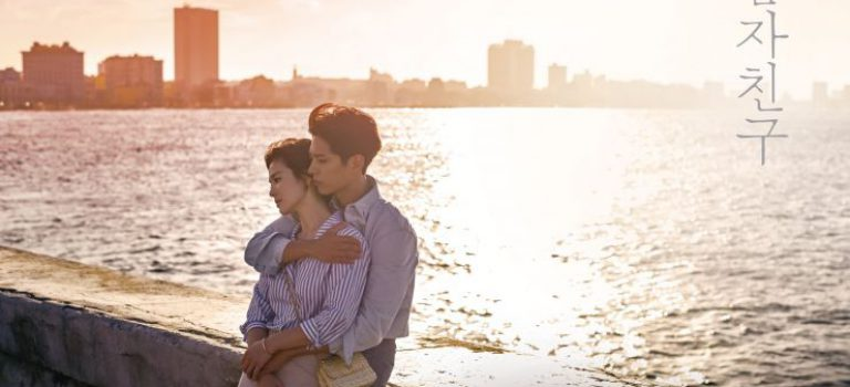الدراما الكورية : Encounter  /Boyfriend/ لقاء