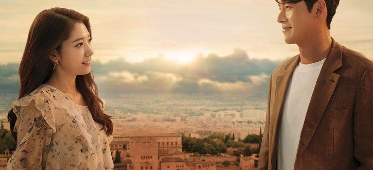 الحلقة 10 Memories of the Alhambra / ذكريات قصر الحمراء