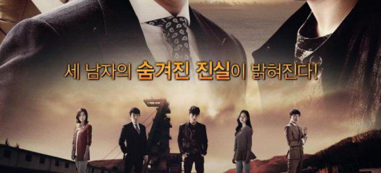 الدراما الكورية :  Triangle المثلث