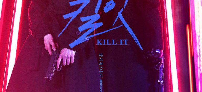 الحلقة 01 Kill it / أقتله