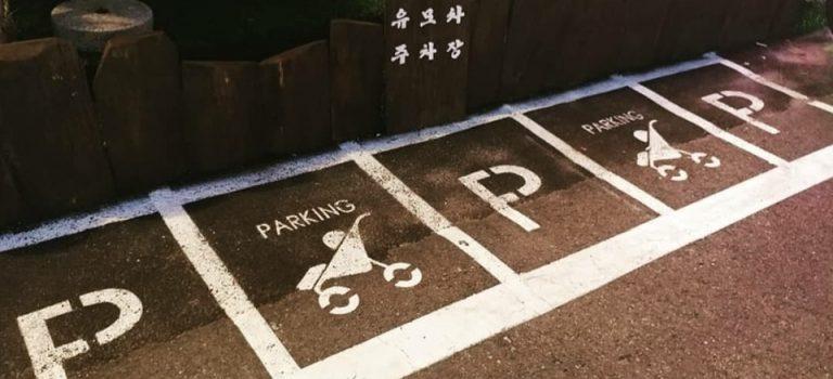 الحياة الوردية بكوريا : تستطيع ركن عربة طفلك . ..