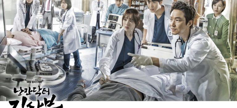 الدراما الكورية : Doctor Romantic / الطبيب الرومانسي الموسم 2