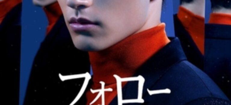الحلقة 07 متابعة رئيس المليون ين