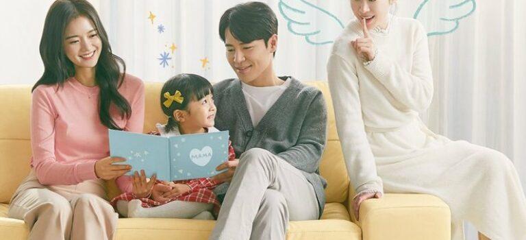 الدراما الكورية :  Hi Bye Mama / مرحباً , الى اللقاء , ماما