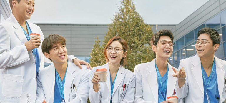 الحلقة 09 قائمة تشغيل المشفى